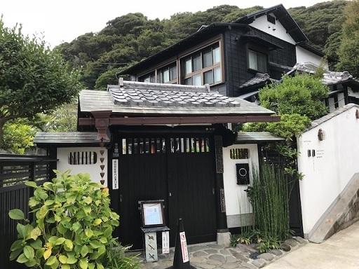 鎌倉甘夏民家