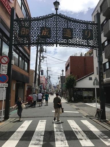 鎌倉御成通り