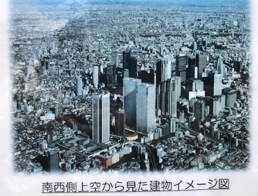 西新宿三丁目再開発計画