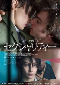 le-film2018106-15.jpg