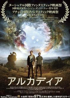 le-film2018106-16.jpg