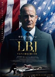 le-film2018106-2.jpg