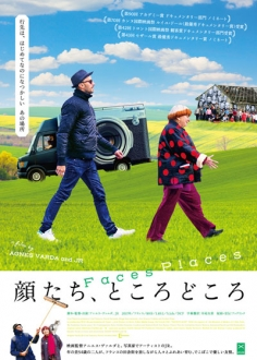 le-film2018106-5.jpg