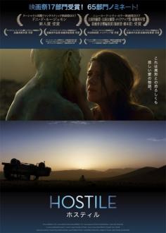 le-film2018106-9.jpg