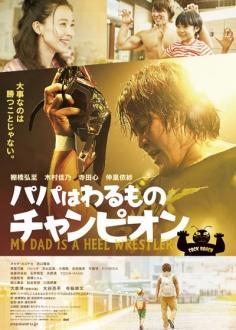 le-film2018921-4.jpg