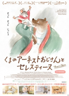 le-film2018921-6.jpg