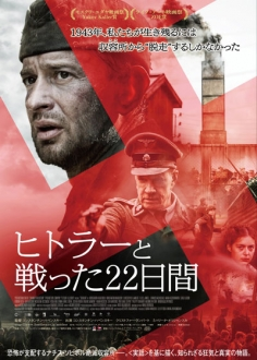 le-film2018922-4.jpg