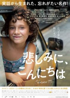 le-film2018922-6.jpg