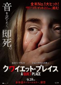 le-film2018928-2.jpg