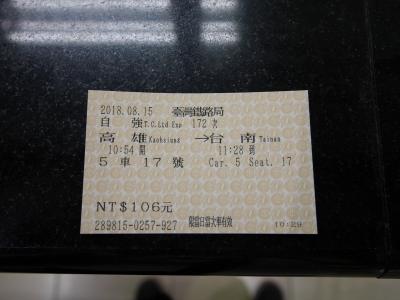 201808Taiwan-317.jpg
