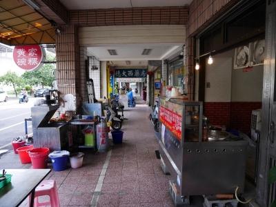 201808Taiwan-620.jpg