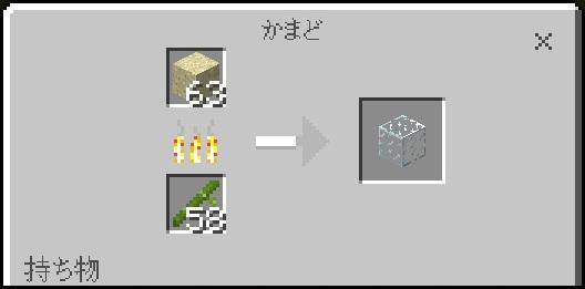 minecraft_be_1_8-7.jpg