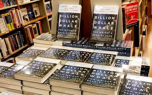 billion dollar whale book on jho low ひねくれ団塊世代のmm2h