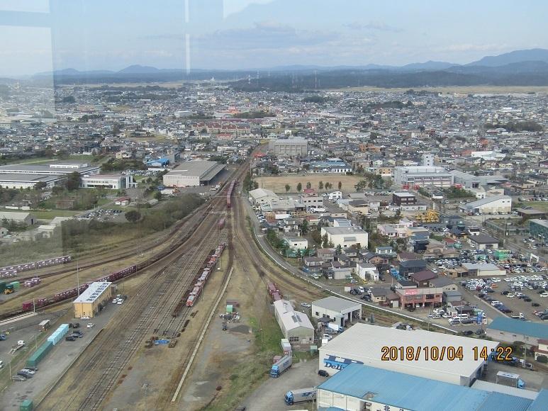 秋田臨海鉄道