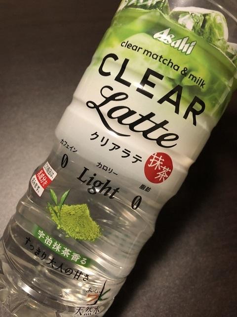 アサヒ クリアラテ抹茶 from おいしい水