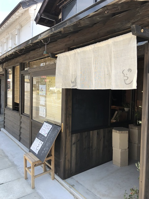 のくらし -喫茶と事務所-