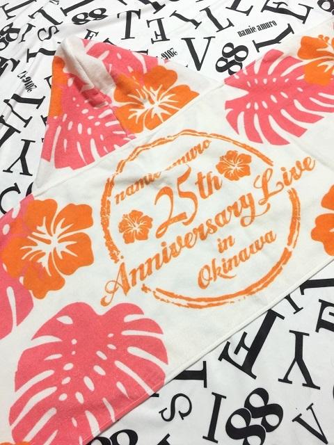 namie amuro 25th ANNIVERSARY LIVE in OKINAWA フードタオル