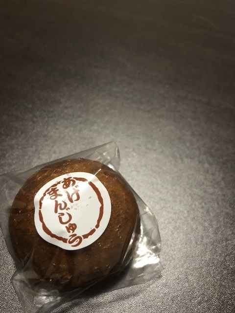 店 一本杉 菓子