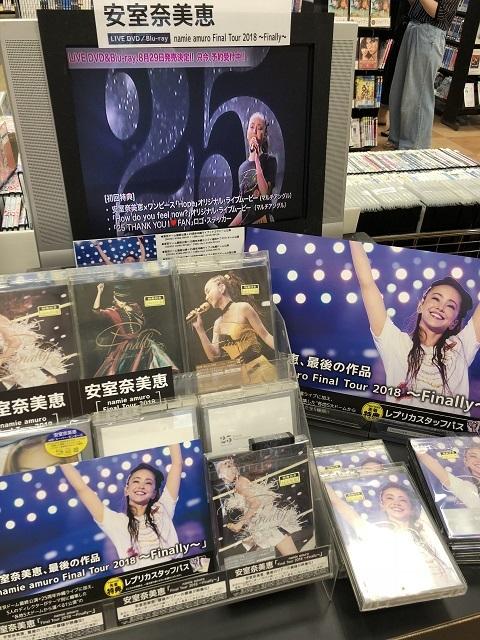 namie amuro Final Tour 2018 ~Finally~ LIVE DVD Blu-ray TSUTAYA2