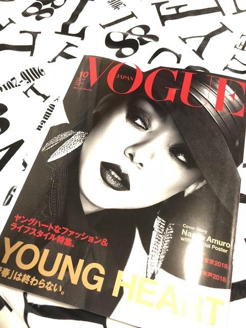 VOGUE JAPAN 2018年10月