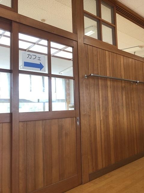 角川里山カフェ すっぺ家 廊下