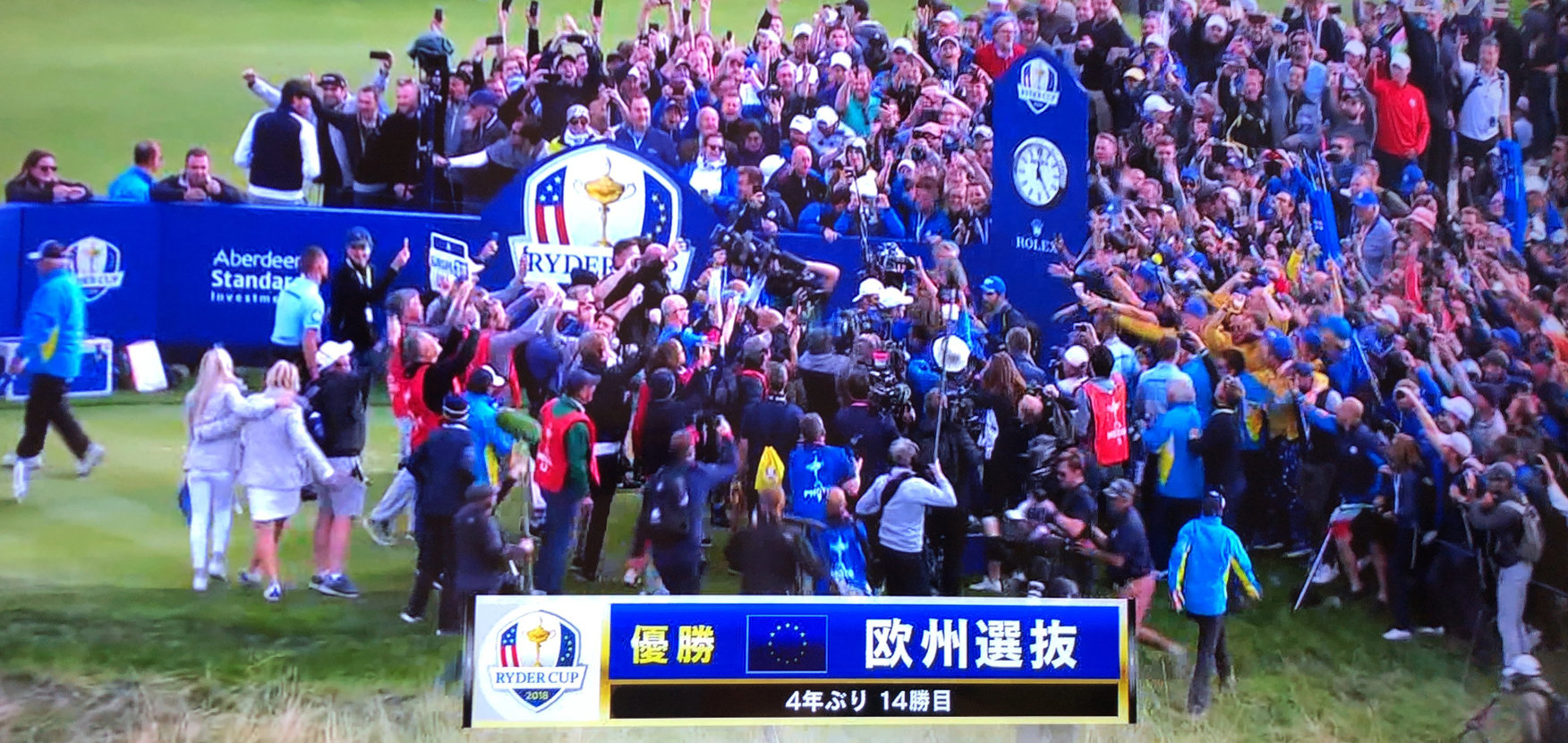 ライダーカップ2018欧州勝利