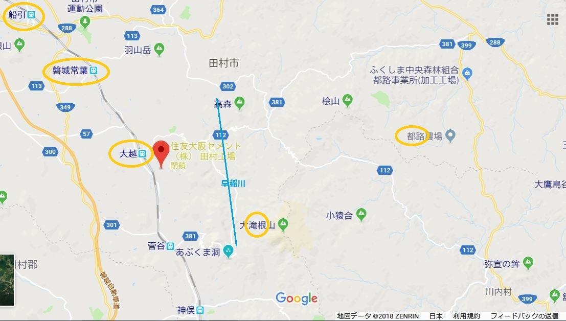 大越町 早稲川