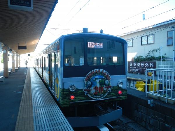 富士山 001