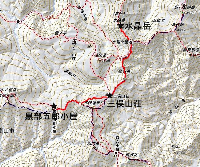三俣山荘基点水晶岳ピストン