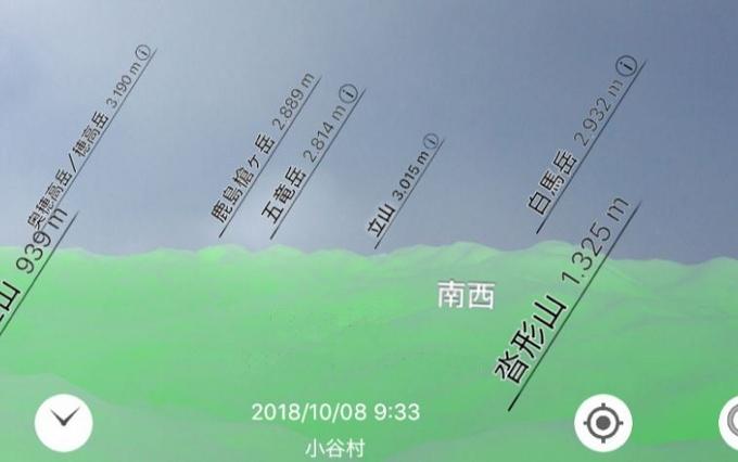 apuribu (680x426)