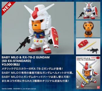 Baby Milo RX-78-2 GUNDAM [SD EX-STANDARD]