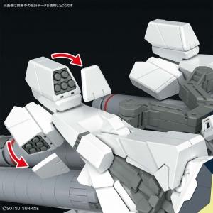 HGUC ナラティブガンダム A装備 (3)