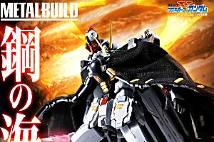 METAL BUILD クロスボーン・ガンダムX1 スペシャルページt