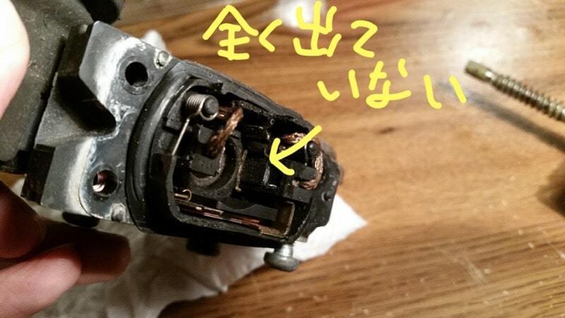 車窓ウィンドウレギュレーター故障修理ブラシ摩耗出ていない