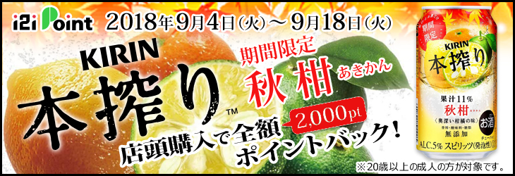 honshibori_201809_730_250.png