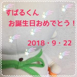 20180920223716071.jpeg