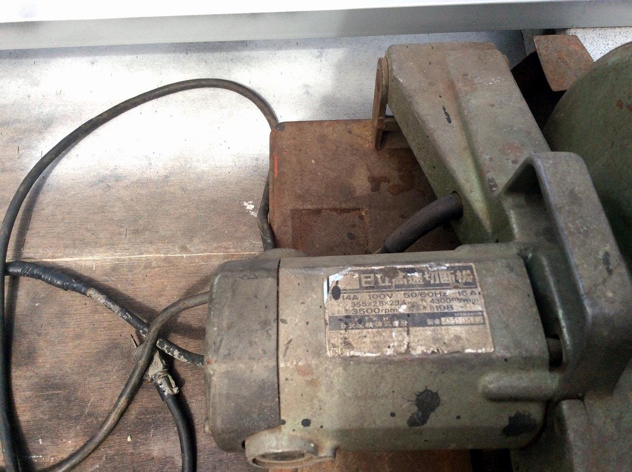 中古高速切断機日立工機H-14A銘板