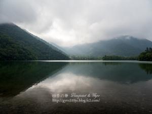 湯ノ湖 H