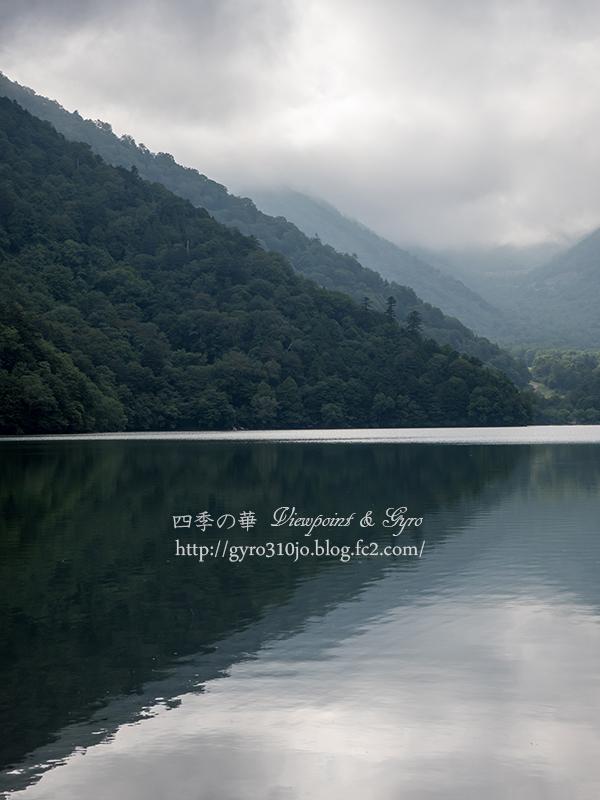 湯ノ湖 F