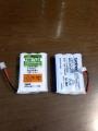 MFC-J860DN子機の電池交換(2)