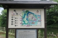福島旅行(鶴ヶ城)b