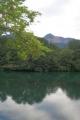 福島旅行(五色沼)a