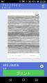 「iPrint&Scan」導入(PC-FAX編)