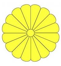 mistoshi