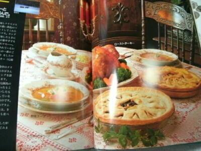 49・赤毛のアンのお料理BOOK・2
