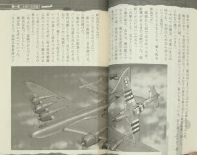 秘密兵器大全 (3)