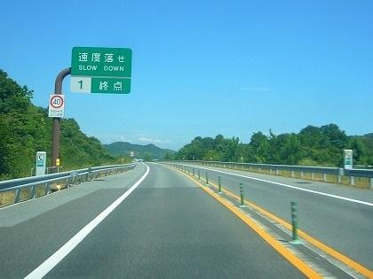 朝倉トンネル04