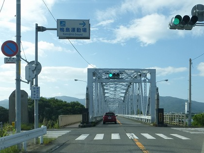 阿波中央橋03