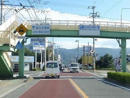阿波中央橋05