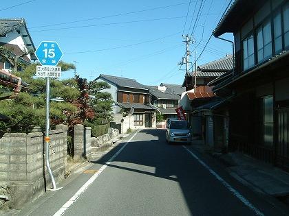 愛媛県道15号01